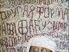 "Sergeev Sergey ""Captcha. Freedom from actual"" canvas/ acrylic 130x90 2018"